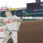 2018夏高校野球ベスト4が決定!大阪桐蔭の2回目の春夏連覇は?